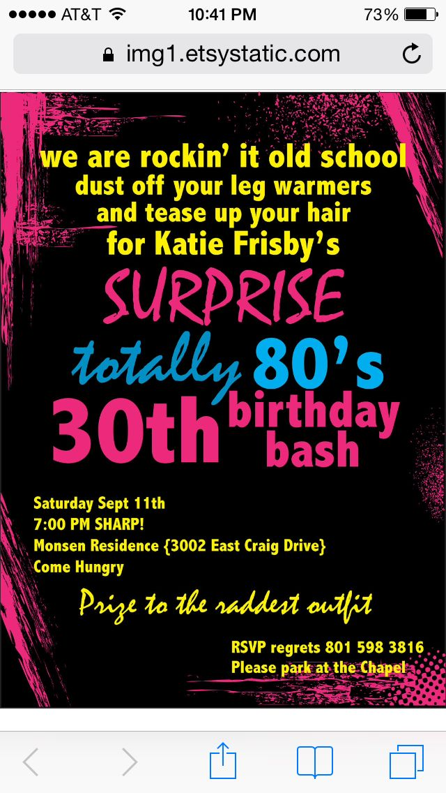 80s invitation | The 8⃣0⃣s | Pinterest | 90s party themes, 90s ...
