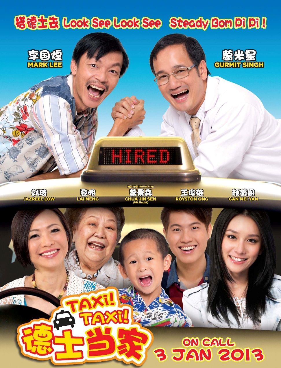 Taxi Taxi, a Singaporean movie that construct the life of