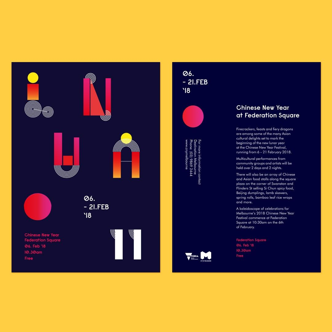 Campaign By Lucy Courtney Clegg Shillington Graduate