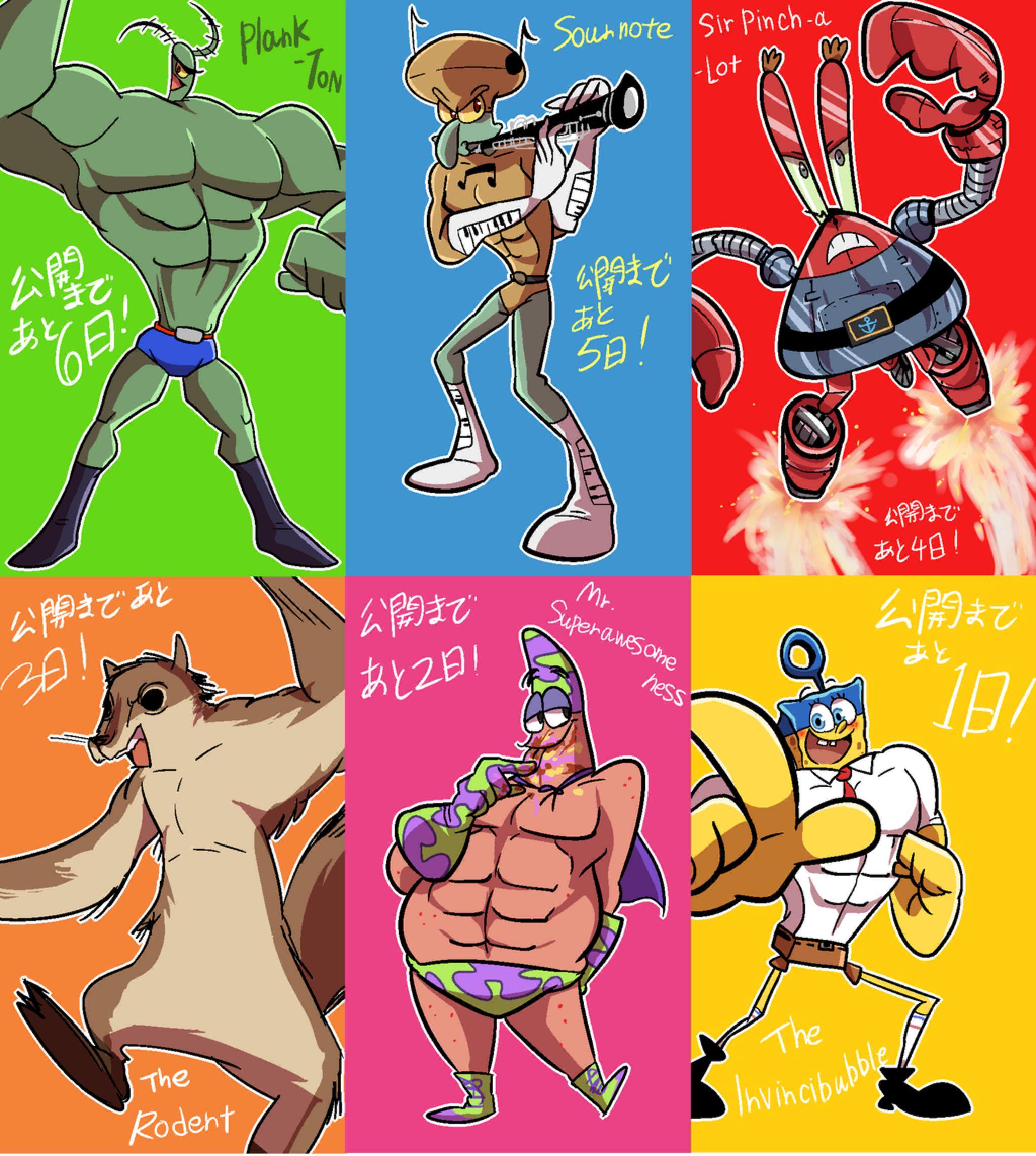spongebob the heros! by EZstrongs on DeviantArt