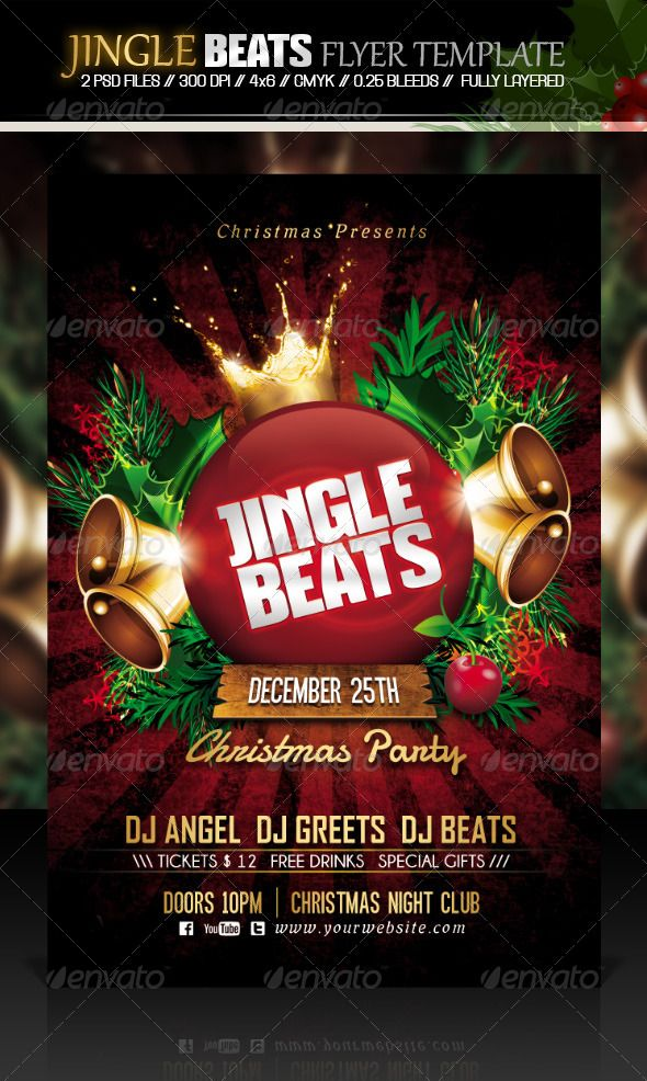 Jingle Beats Christmas Party Flyer Template Dec Xmas Gift