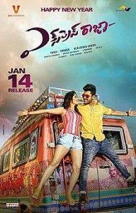 Upcoming Telugu Movies 2016 Release Dates Calendar List Movies To Watch Online Full Movies Telugu Movies
