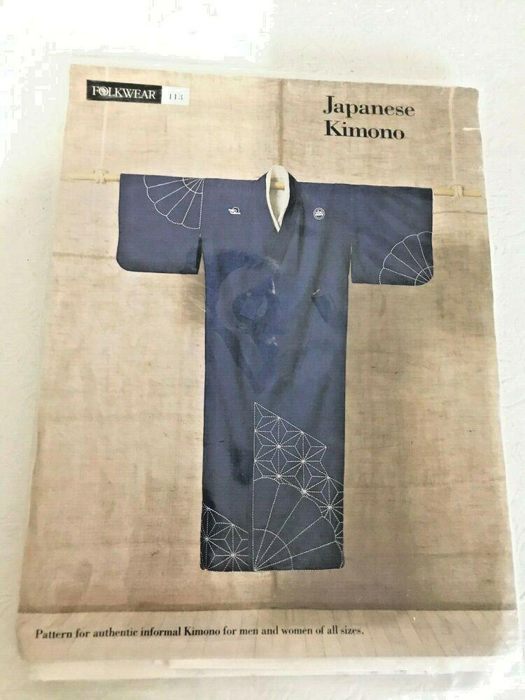 Japanese Kimono Pattern Folkwear 113