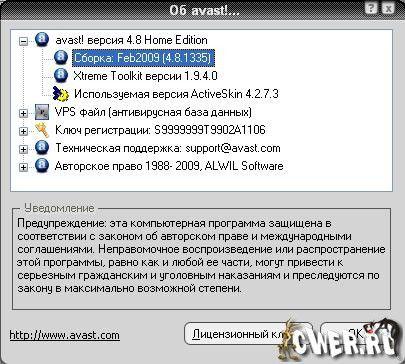 Karaoke CD G Creator Pro 2.3.4 Serial Crack