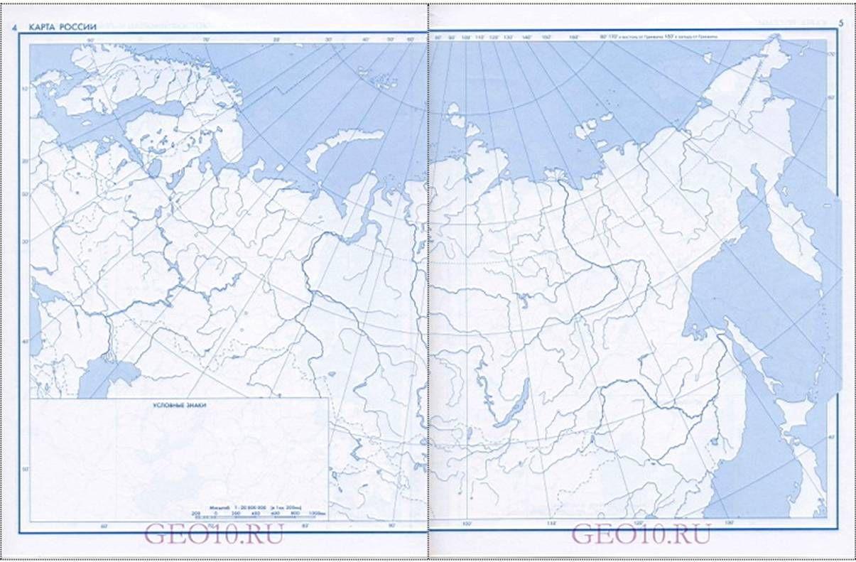 Atlas Mira Po Geografii 8 S Izobrazheniyami Fizicheskaya Geografiya