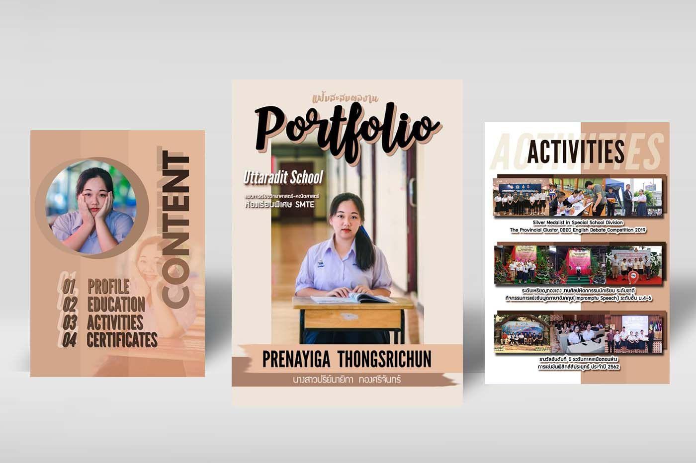 ตัวอย่าง Portfolio EP08 - เว็บสอนทำ Portfolio ที่ใหญ่ที่สุด (อันดับ1)