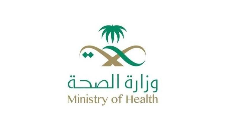 صب واي السعودية تحتفل بوصول عدد فروعها إلى 200 فرع في المملكة أخبار السعودية صحيفة عكاظ In 2021 Health Ministry Home Decor Decals