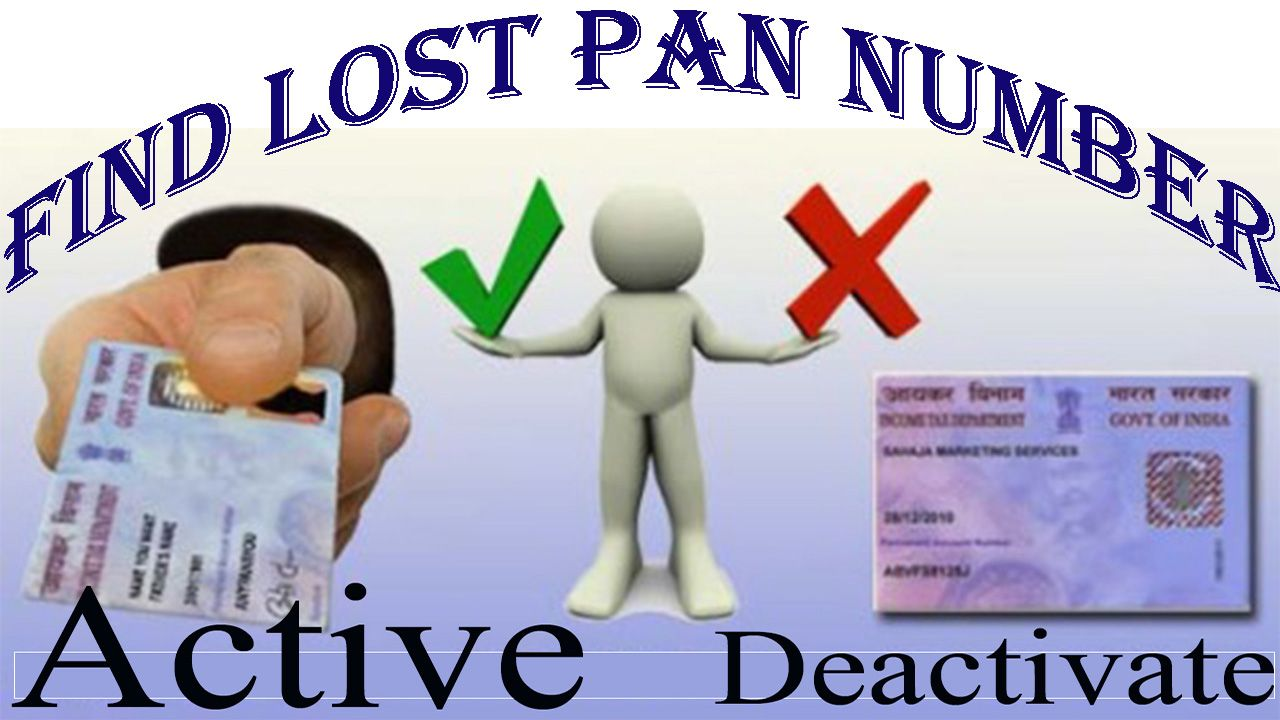 How To Check Pan Card Active Or Deactivate Find Lost Pan Card Number How To Know Pan Number By Name Date Of Birth How To How To Know Deactivated Active