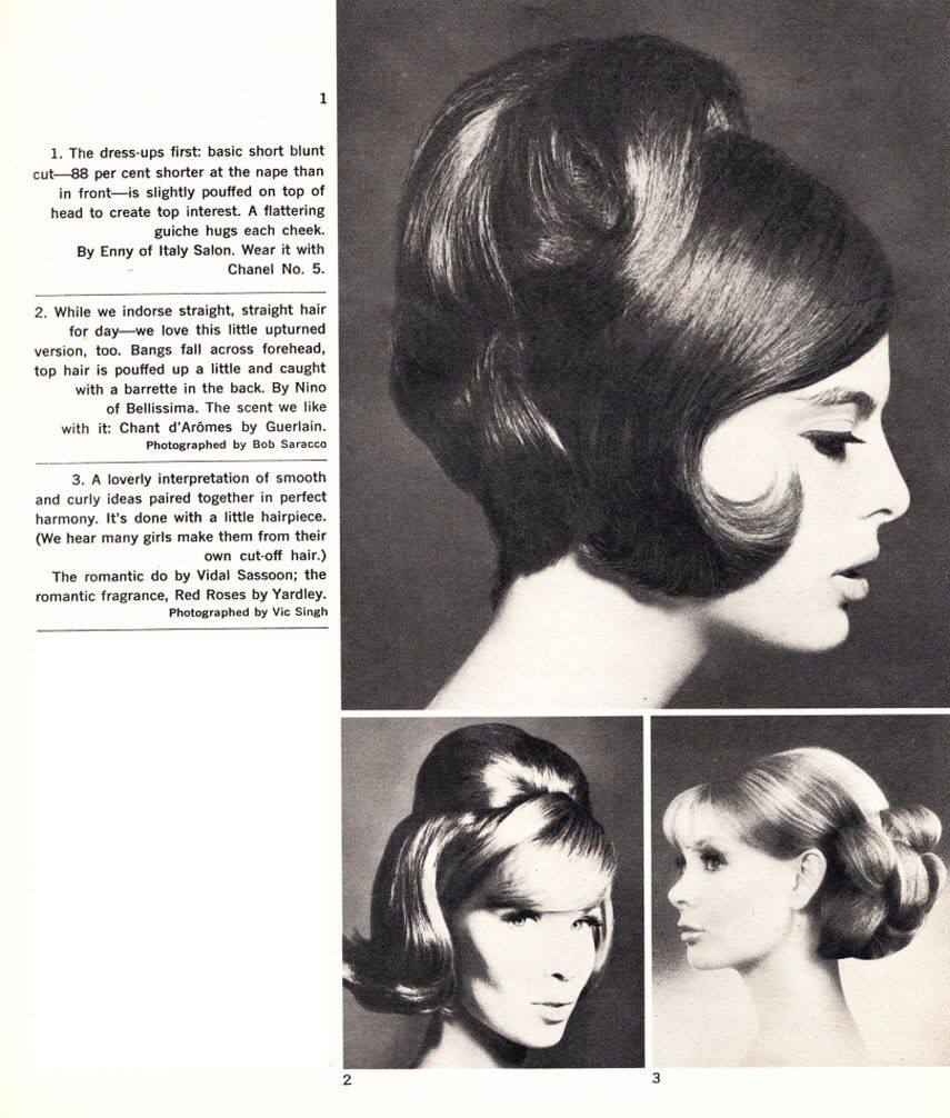 fashionable 1960's hair styles | gorgeous style | 1960s hair