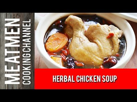 Huiji herbal steamed minced meat with black fungus tcm tonic herbal chicken soup the meatmen your local cooking channel forumfinder Choice Image