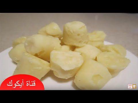 طريقة سهلة لحفظ الثوم في المجمد افكار منزلية للمطبخ Food Eat Fruit
