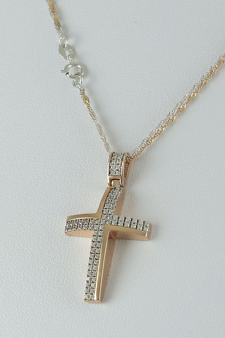 Βαπτιστικός σταυρός σε ροζ χρυσό με ζιργκόν και καδένα 1316fb56450