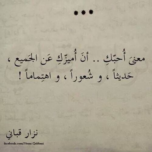 Pin By Abdulaziz On احكي عربي Quotes For Book Lovers Love Smile Quotes Talking Quotes