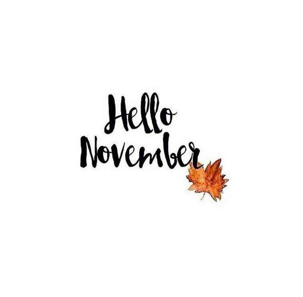 Слово ноябрь картинка