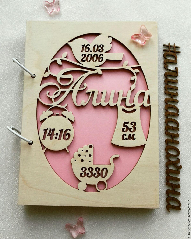 Пасху, открытки с днем рождения на заказ деревянные