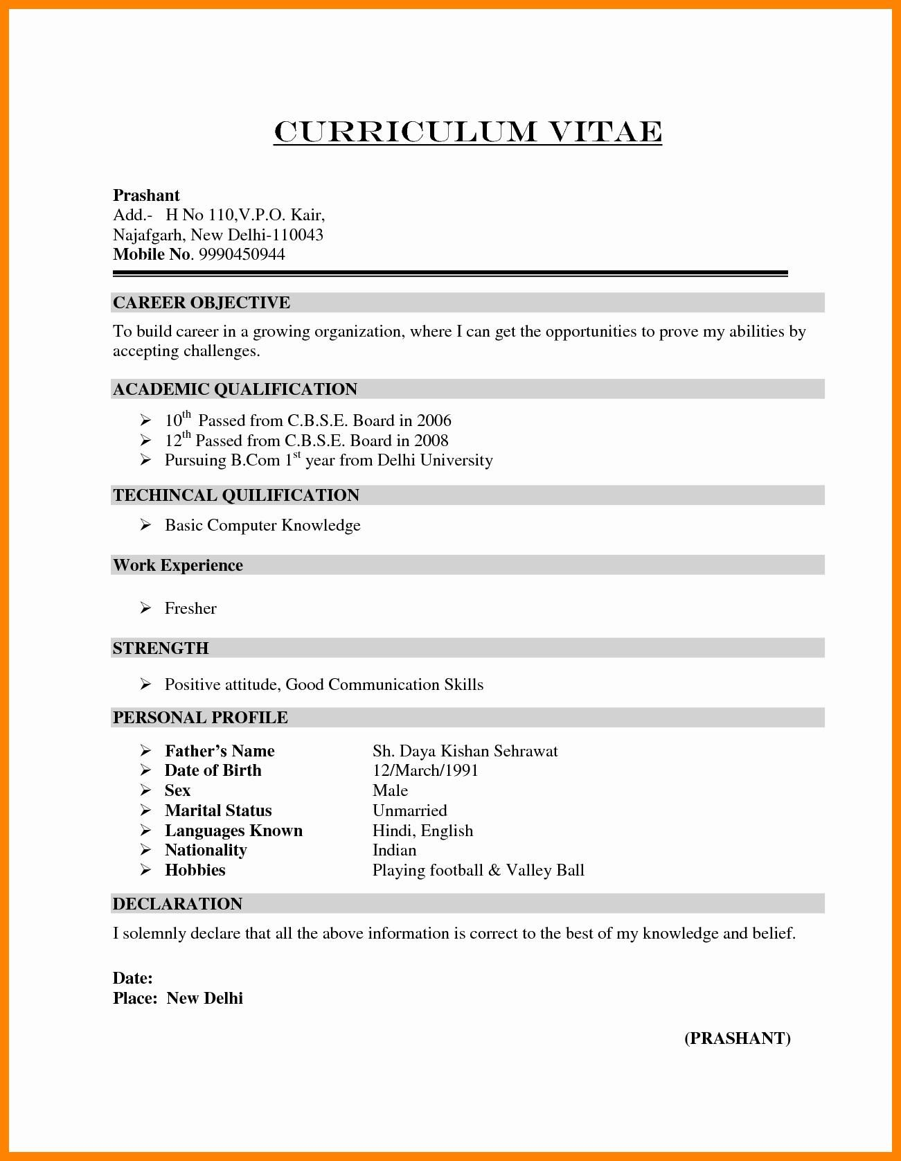 sample resume format for mechanical engineering freshers filetype doc elegant attractive b e