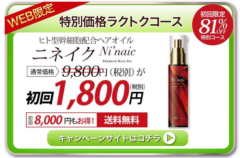 Https Tomato News Net Nac Fb 02c 1 Br 2020 通販 化粧品 化粧品