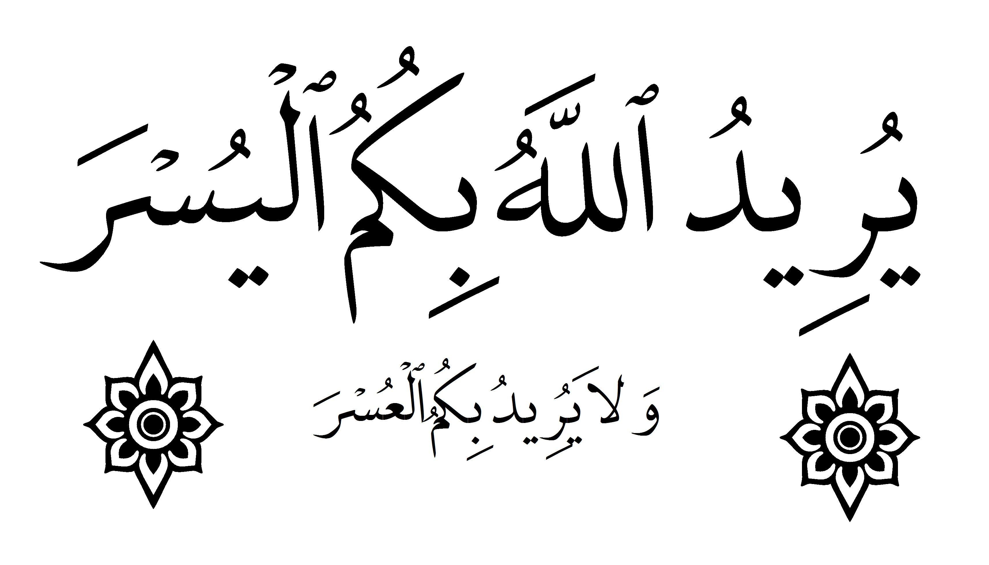 Special Ramadan Economy Umrah Package 1st 2nd Ashra 695 Dawntravels Com Peace Be Upon Him Cool Words Ramadan