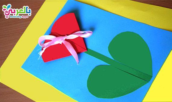 كيفية صنع بطاقة تهنئة للمعلمة بطاقات يوم الأم بطاقة شكر للمعلمة بطريقة سهلة وبسيطة مطويات بالروق روعة Teacher Cards Teachers Day Card Mothers Day Crafts