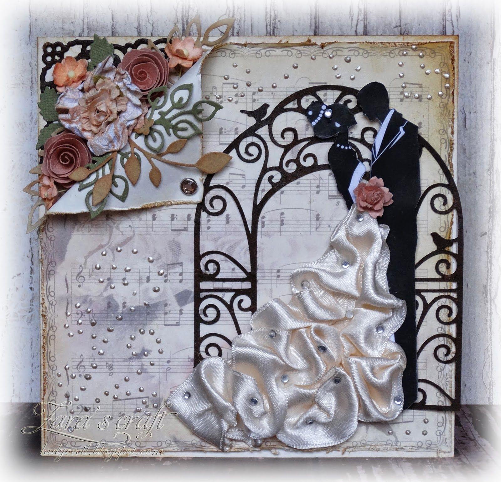 старые свадебные открытки своими руками городе витебск актуальные