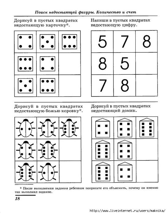 История 5 класс рабочая тетрадь:решай задачи 5 букв