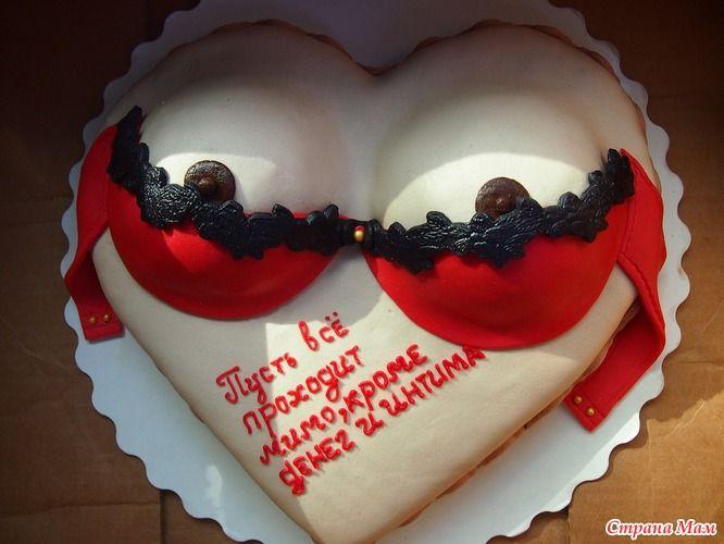 бисквитный торт в виде груди рецепт с фото