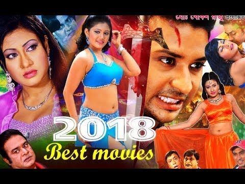 Best New Bangla 2018 Movies Top Full Trailer Dont Miss