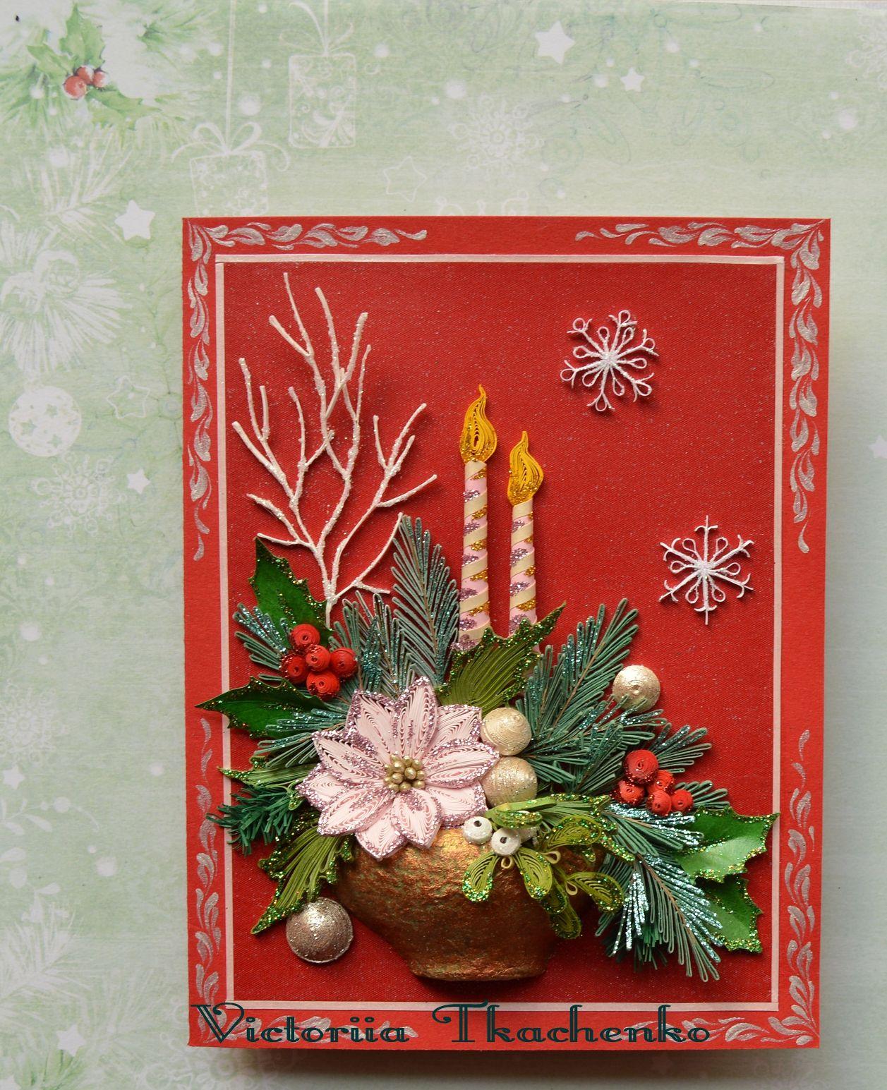 Рождественская рукодельная открытка с использованием различных технологий