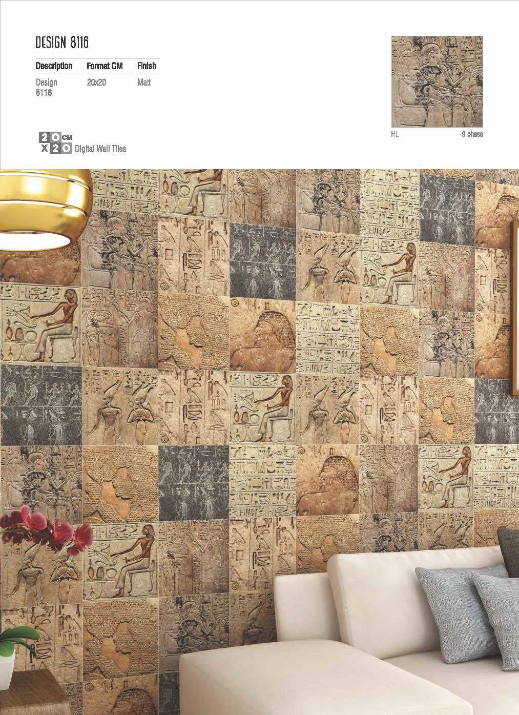 Egyptian design 8116 matt finish millennium tiles 200x200mm 8x8 egyptian design 8116 matt finish millennium tiles 200x200mm 8x8 digital ceramic wall tiles series digital technology for details digital printing dailygadgetfo Gallery