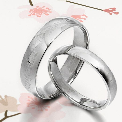 Handmade Anyword His Matching Wedding Engagement Silver Titanium Couple Rings Set Court Shape. $132.00, via Etsy.