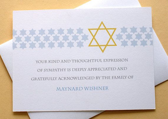 Jewish Sympathy Thank You Cards Fine Stationery by zdesigns0107 - funeral thank you note
