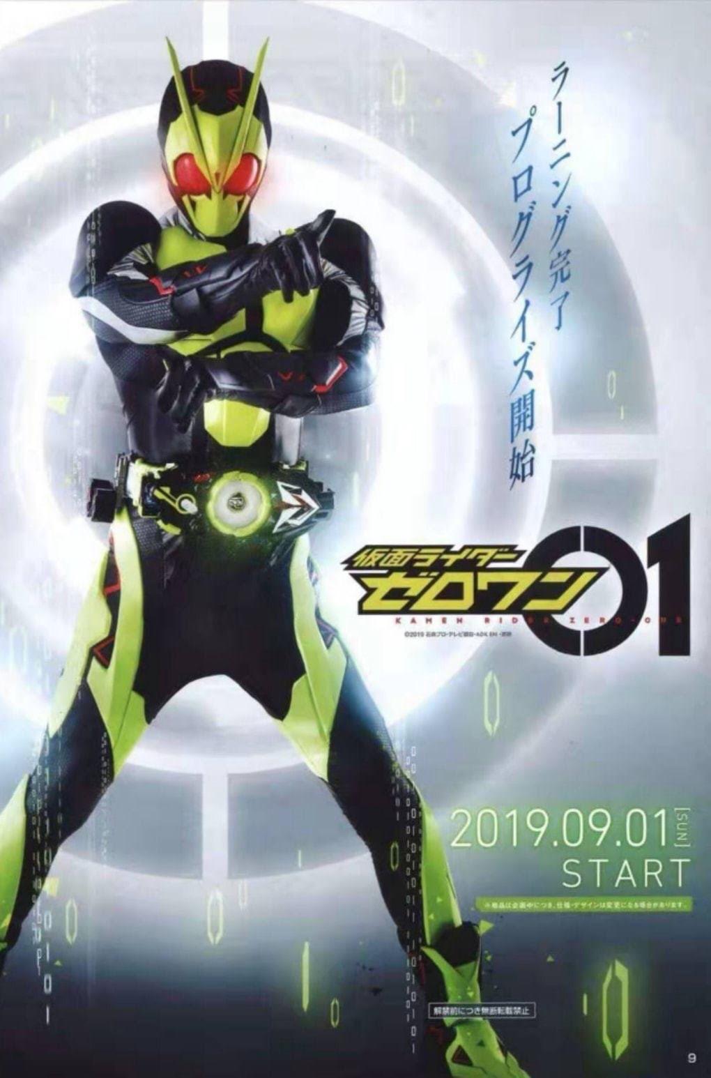 tokusatsu おしゃれまとめの人気アイデア pinterest oimo 仮面ライダー ライダー 特撮ヒーロー