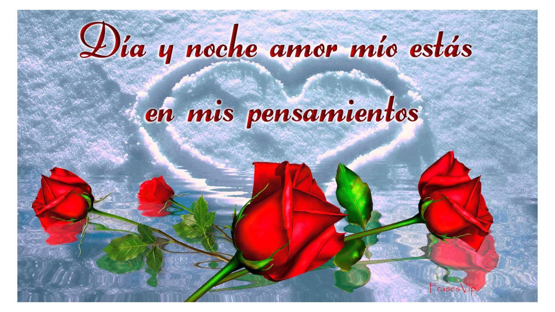 Frases Romanticas: Frases Romanticas De Amor Con Imagenes Bonitas Para SAN