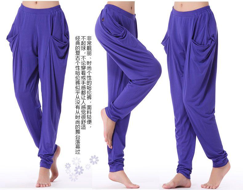Ropa de baile Modal pantalones sueltos Square Dance Fitness pantalones  sección de la viga pantalones de pierna harén pantalones dama   Pantalón  babucha fa5eac13a52c
