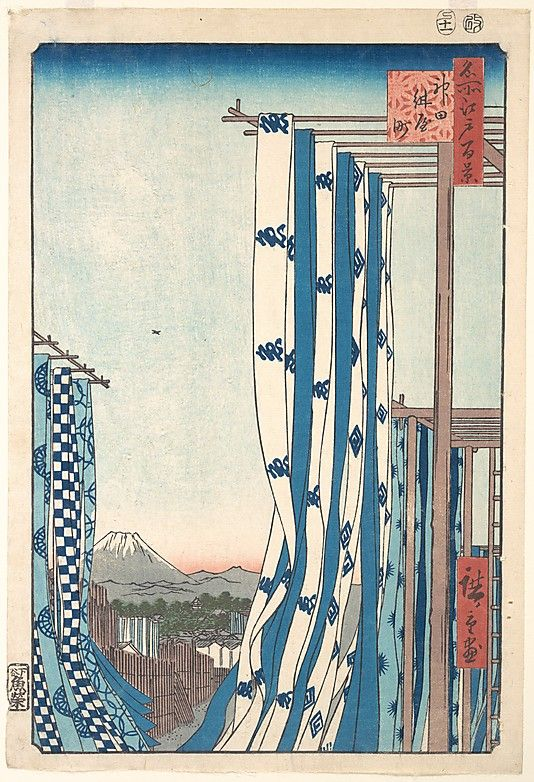 Dye House at Konya-cho, Kanda Utagawa Hiroshige (Japanese, 1797–1858) Period: Edo period (1615–1868) Date: 1857 Culture: Japan Medium: Polychrome woodblock print; ink and color on paper