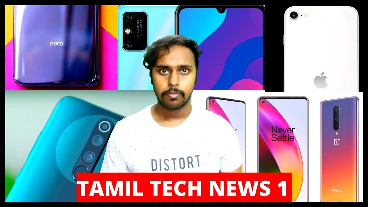 Oneplus 8 Iphone 9 Poco F2 Jio Offer Redmi 9 Vivo S6 Specs Tamil Tech News 1 In 2020 Tech News Today Tech News Oneplus