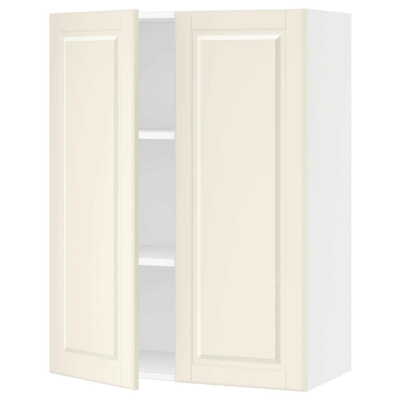 IKEA - SEKTION white Wall cabinet with 2 doors Frame