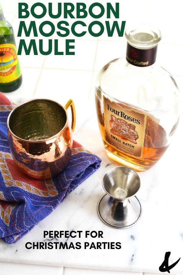Easy and Delicious Bourbon Moscow Mule Cocktail Recipe