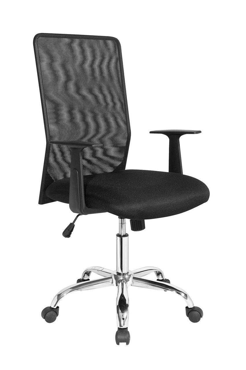 Stylish Design Furniture - Avery - Office Desk Chair, $97.50 (http://www.stylishdesignfurniture.com/products/avery-office-desk-chair.html)