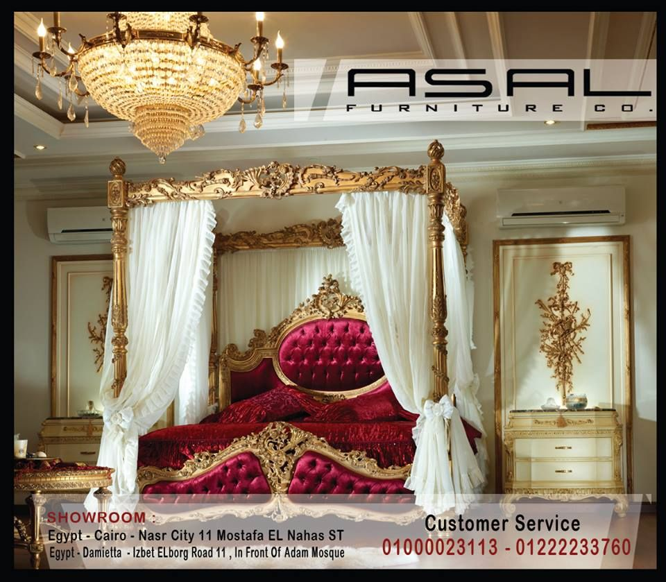 When Art Reveals Its Secrets Luxury Italian Furniture Interior Design Bedroom Home Decor Styles