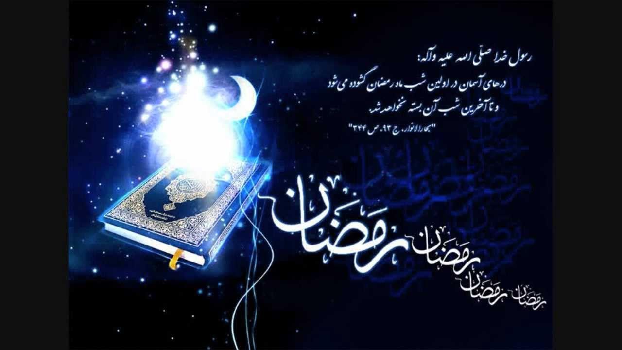 اذان موذن زاده یا علی شهر رمضان نور Part2 Azan Moazenzadeh Neon Signs Music Songs Make It Yourself