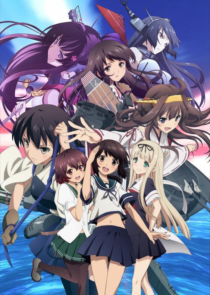 Kantai Collection ตอนที่ 112 ซับไทย จบแล้ว Anime, Anime