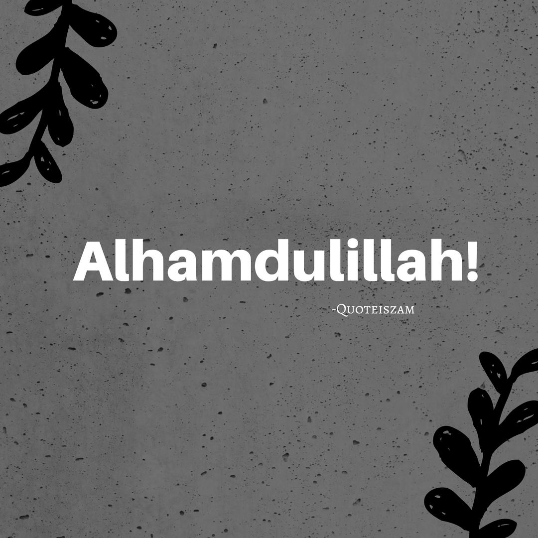 Картинка с надписью альхамдулиллях за все, надписью это важно