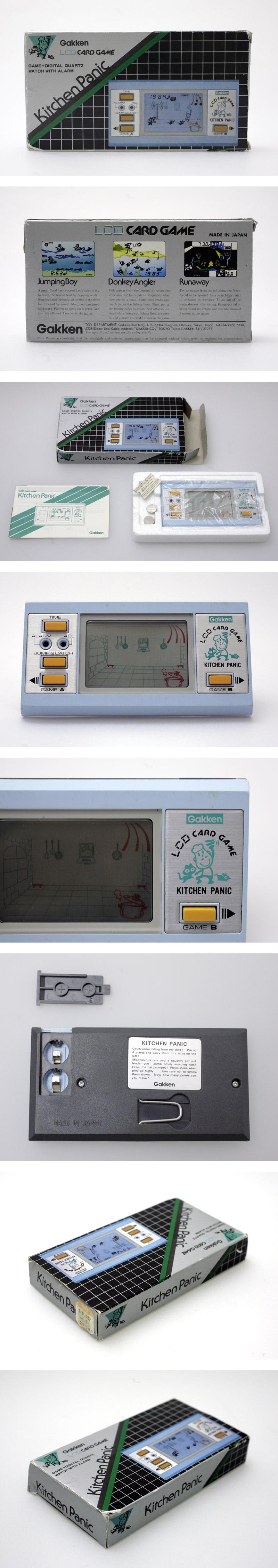 "FOR SALE - ON EBAY.DE, NOW! | GAKKEN ""KITCHEN PANIC"" | 1980's HANDHELD LCD GAME | IN BOX"