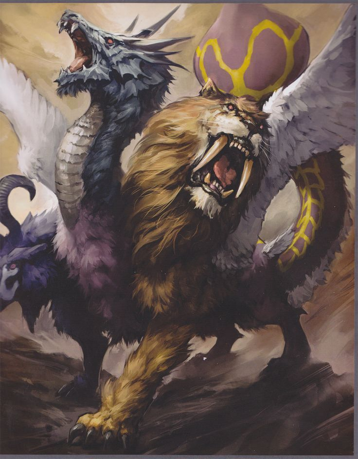 Pin By Mila On Legendary Creatures In 2019 Chimera