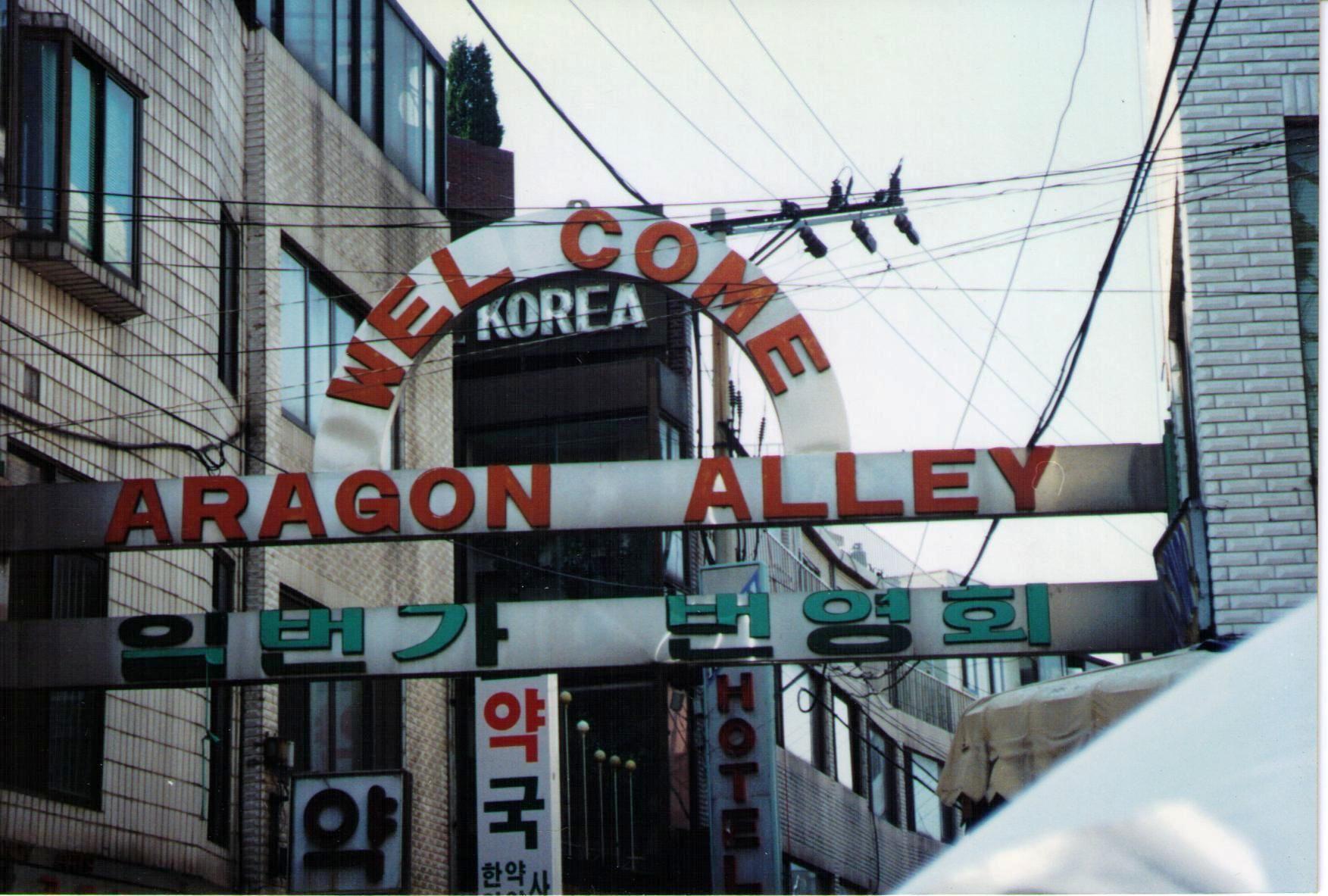 Aragon Alley  Just outside of Osan AB, South Korea