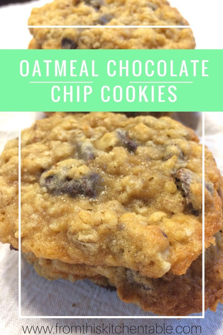 Delicious oatmeal chocolate chip cookies. These cookies are buttery, thin, chewy and oh so good! You'll want to make them again and again. #oatmealcookies #chocolatechipcookies #easycookierecipes