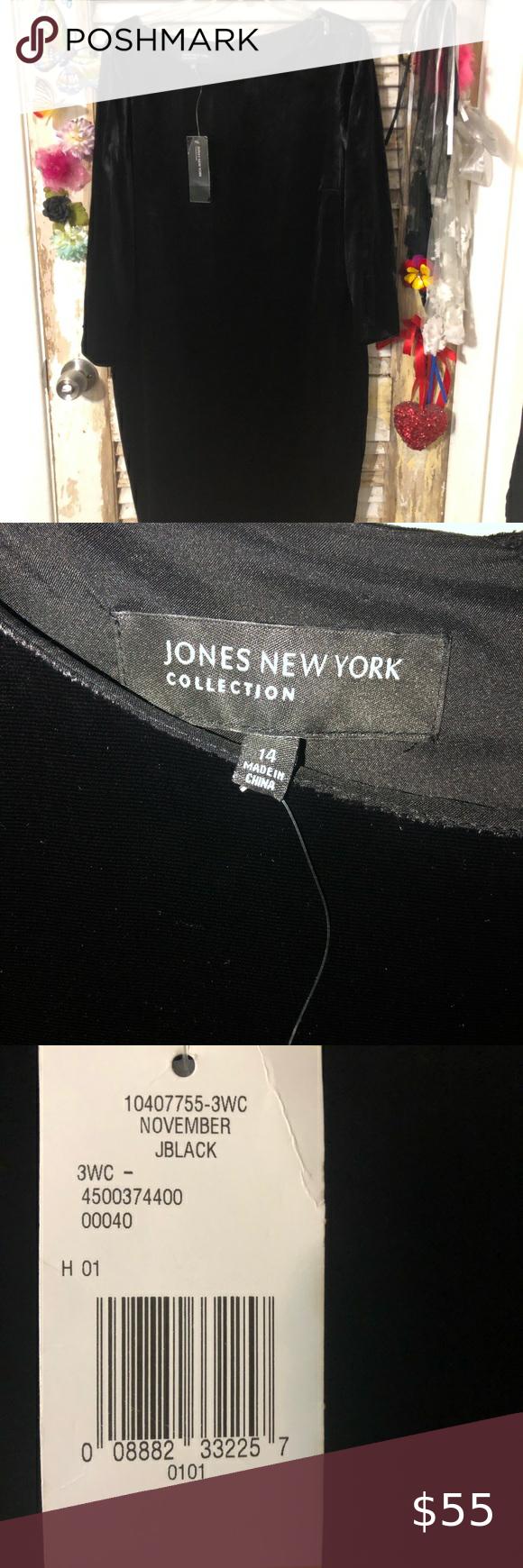 Jones New York Collection Black Dress Sz 14 Jones New York Black Dress Dress Zipper [ 1740 x 580 Pixel ]