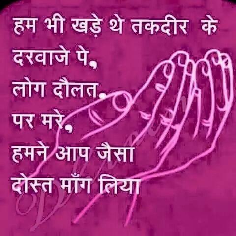 Pin By Shailendra Tokas On Hindi Quotes Pinterest Hindi Quotes Adorable Life Coaching Quotes