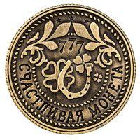 Año Nuevo De La Moneda Rusa Monedas Copia Libera Bronze Plated Dólar Réplicas Para Afortunadamente Recuerdo Boda Huéspedes